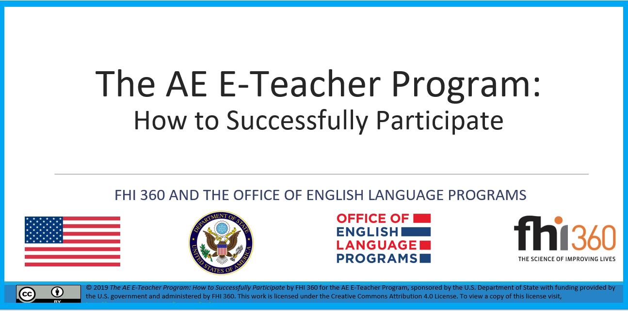 Webinar for AE E-Teacher Nominees | AE E-Teacher